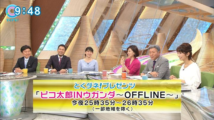 2017年11月14日海老原優香の画像26枚目