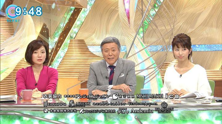 2017年11月14日海老原優香の画像28枚目