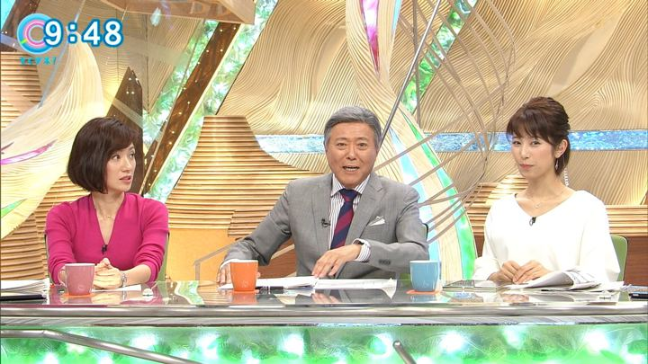 2017年11月14日海老原優香の画像29枚目