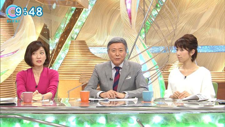 2017年11月14日海老原優香の画像30枚目