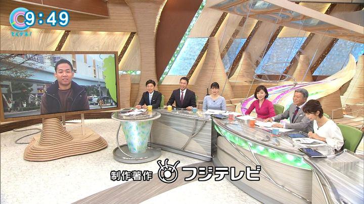 2017年11月14日海老原優香の画像31枚目