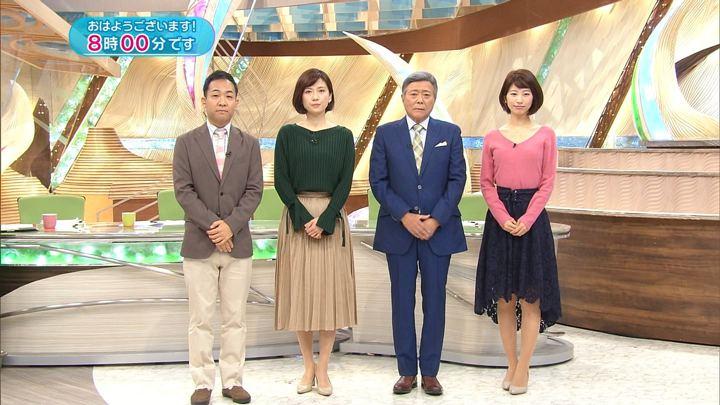 2017年11月15日海老原優香の画像02枚目