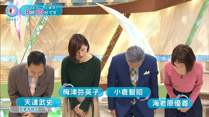 2017年11月15日海老原優香の画像03枚目