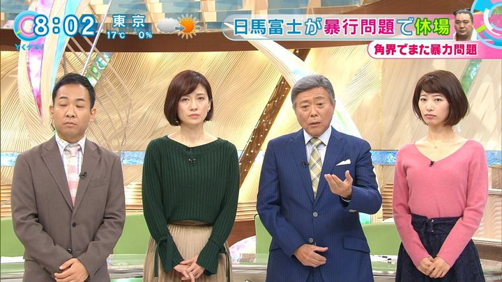 2017年11月15日海老原優香の画像05枚目