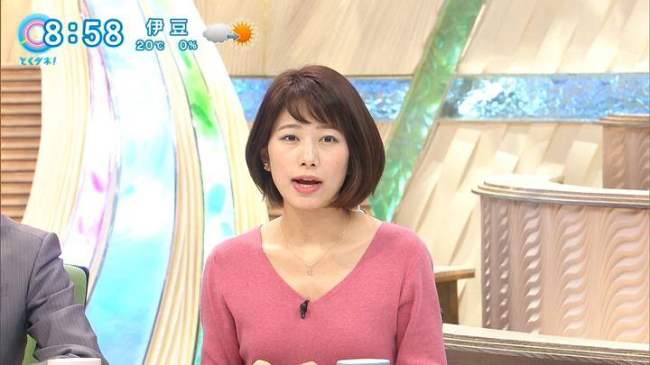 2017年11月15日海老原優香の画像11枚目
