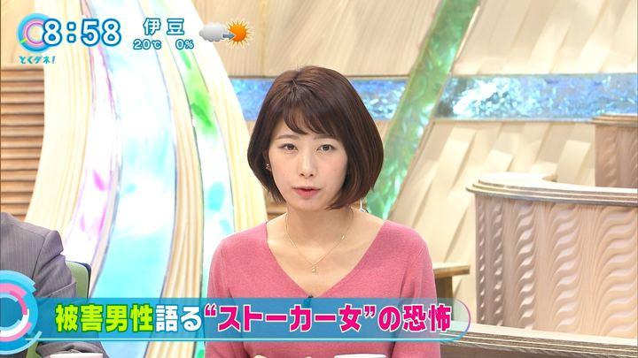 2017年11月15日海老原優香の画像12枚目