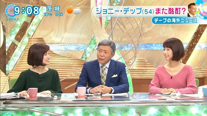 2017年11月15日海老原優香の画像15枚目