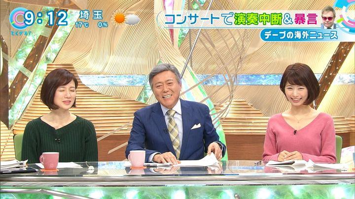 2017年11月15日海老原優香の画像17枚目