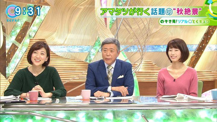 2017年11月15日海老原優香の画像19枚目