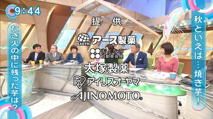 2017年11月15日海老原優香の画像23枚目