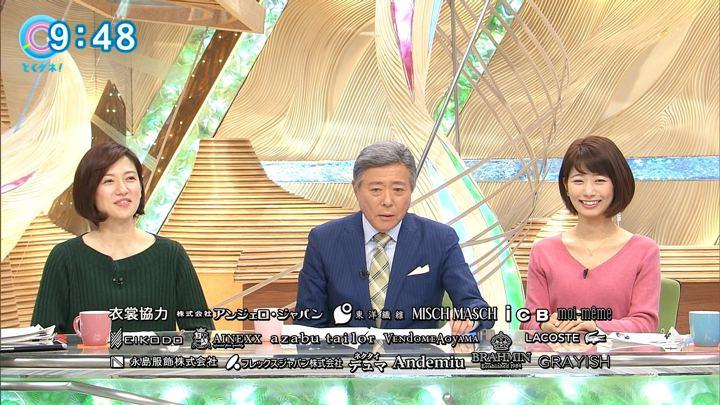 2017年11月15日海老原優香の画像24枚目