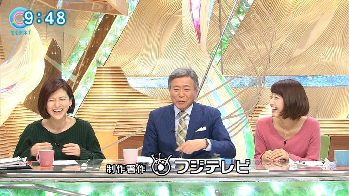 2017年11月15日海老原優香の画像25枚目