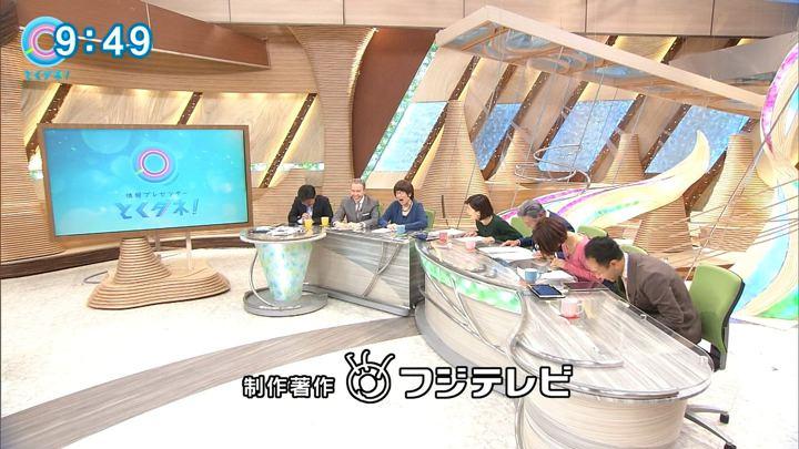 2017年11月15日海老原優香の画像26枚目