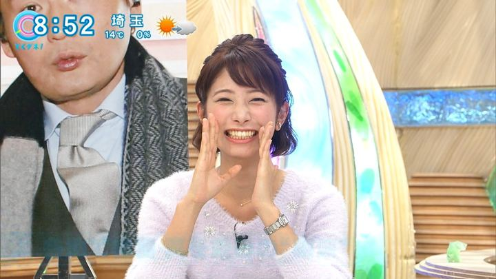 2017年11月17日海老原優香の画像15枚目