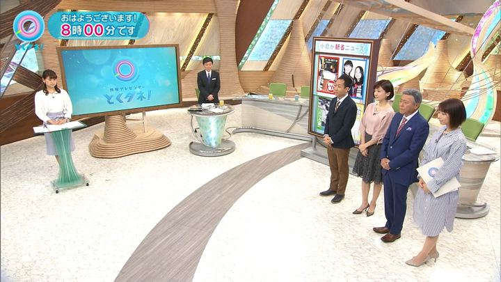 2017年11月20日海老原優香の画像01枚目