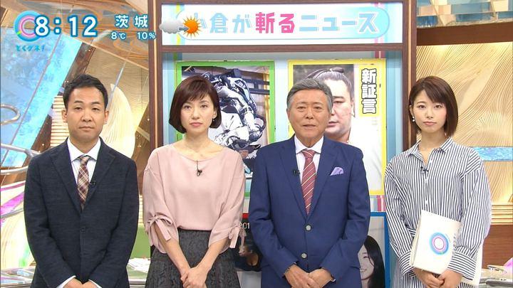 2017年11月20日海老原優香の画像10枚目