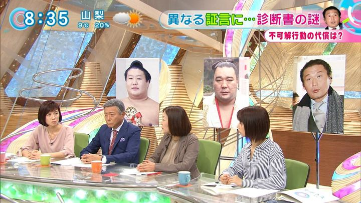 2017年11月20日海老原優香の画像12枚目