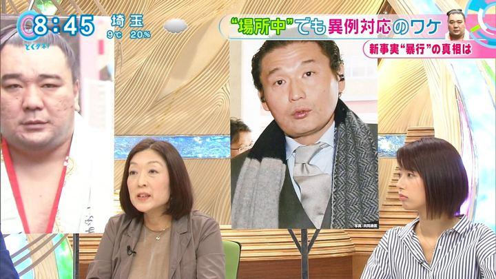 2017年11月20日海老原優香の画像13枚目