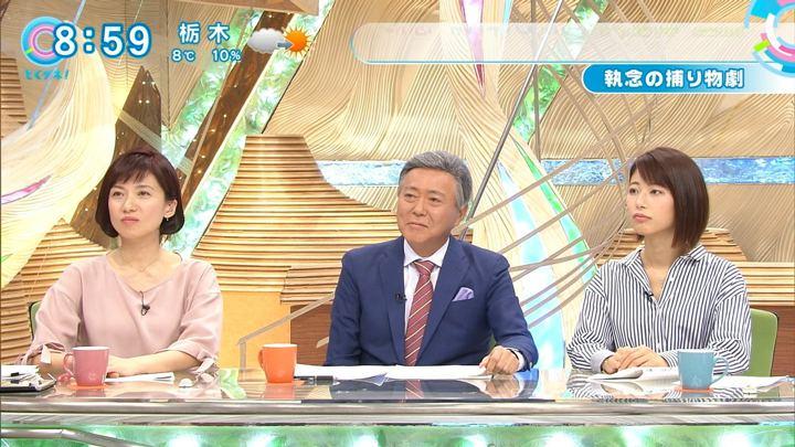 2017年11月20日海老原優香の画像14枚目