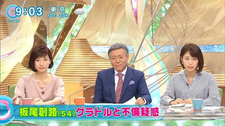 2017年11月20日海老原優香の画像15枚目