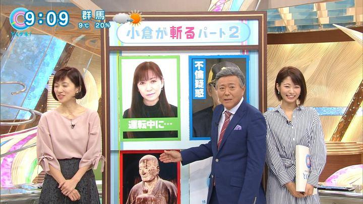 2017年11月20日海老原優香の画像16枚目