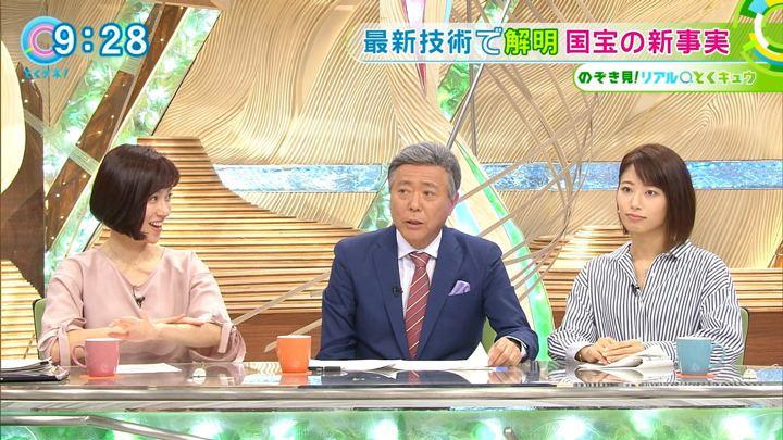2017年11月20日海老原優香の画像19枚目