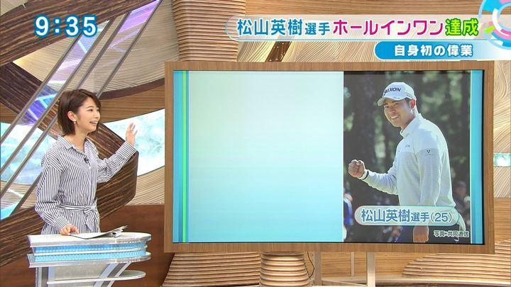 2017年11月20日海老原優香の画像23枚目