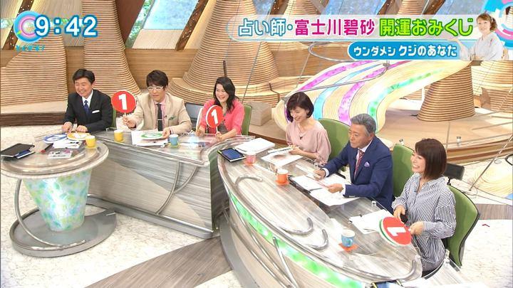 2017年11月20日海老原優香の画像25枚目