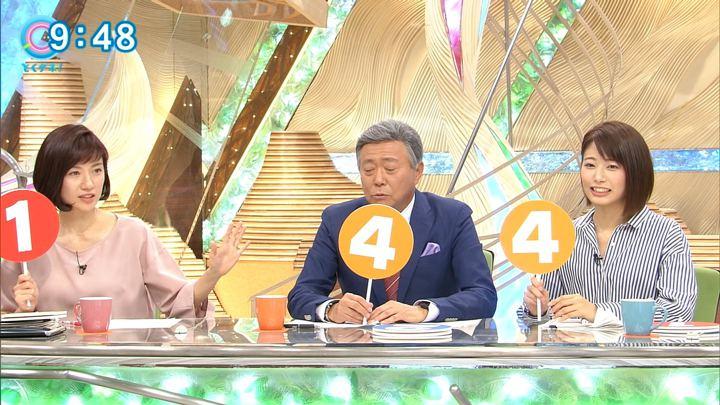 2017年11月20日海老原優香の画像27枚目