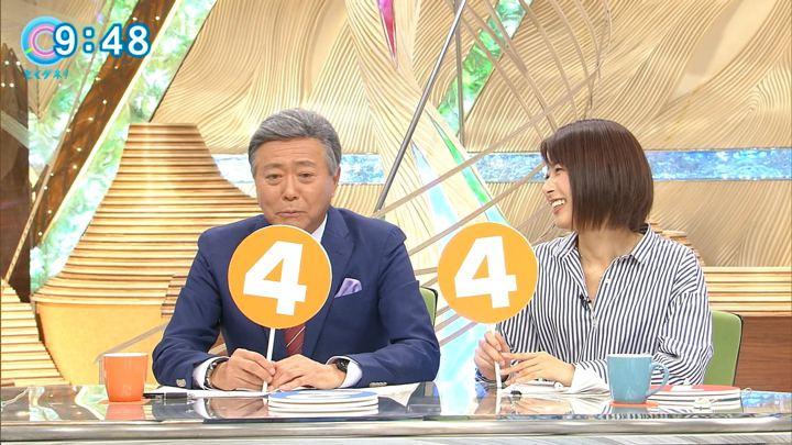 2017年11月20日海老原優香の画像28枚目