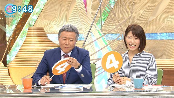2017年11月20日海老原優香の画像29枚目