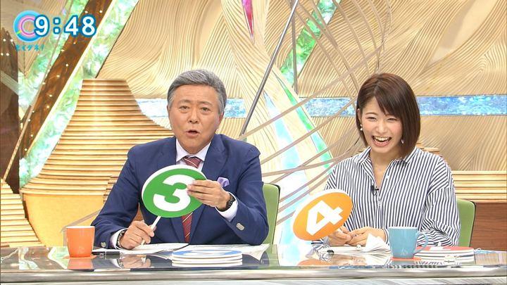 2017年11月20日海老原優香の画像30枚目