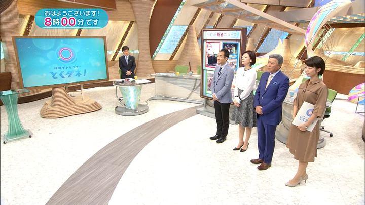 2017年11月24日海老原優香の画像01枚目