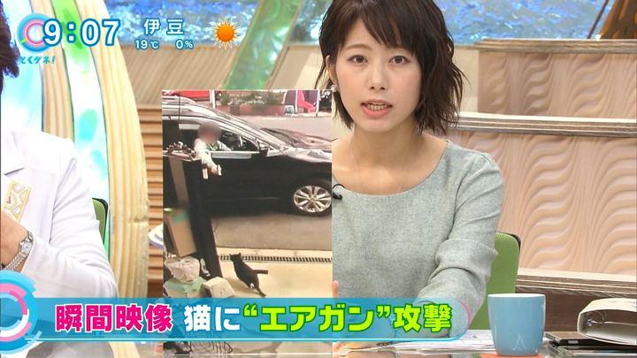 2017年11月28日海老原優香の画像18枚目