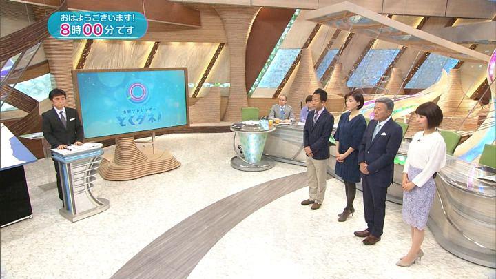 2017年11月29日海老原優香の画像01枚目