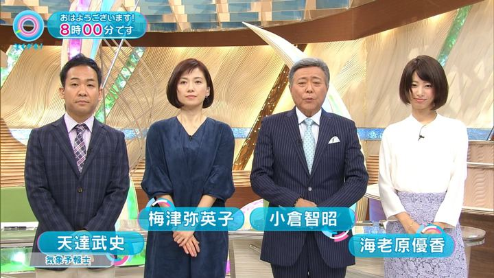 2017年11月29日海老原優香の画像02枚目