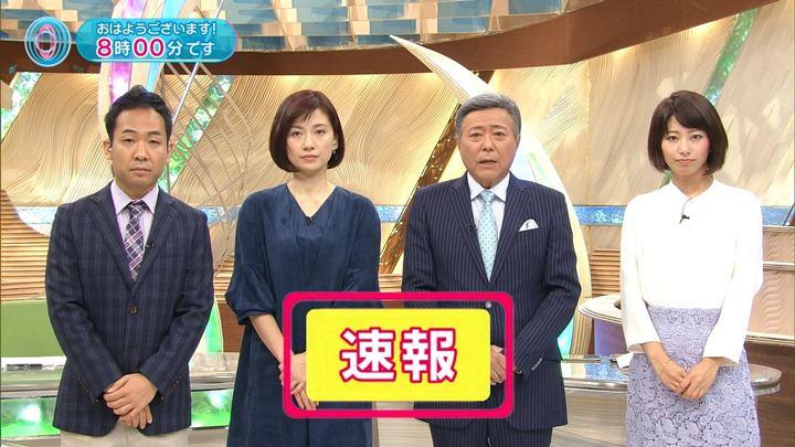 2017年11月29日海老原優香の画像03枚目