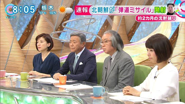 2017年11月29日海老原優香の画像04枚目