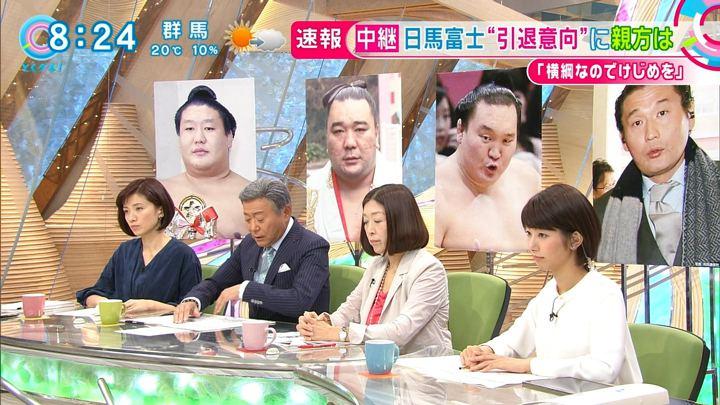 2017年11月29日海老原優香の画像06枚目