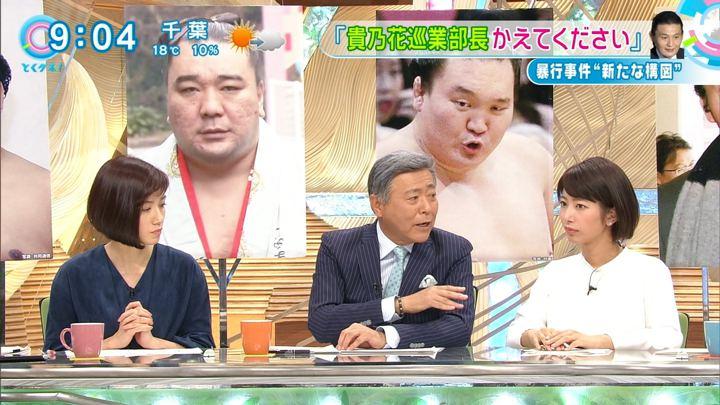 2017年11月29日海老原優香の画像10枚目