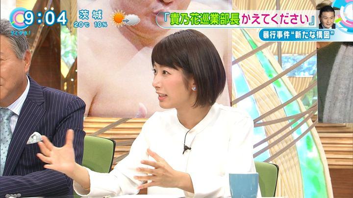 2017年11月29日海老原優香の画像11枚目