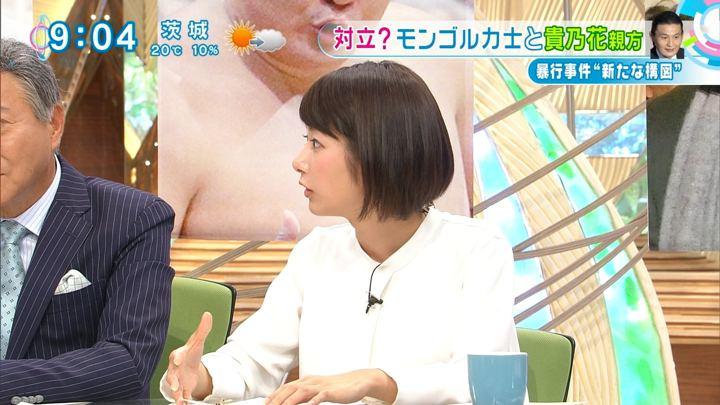 2017年11月29日海老原優香の画像12枚目