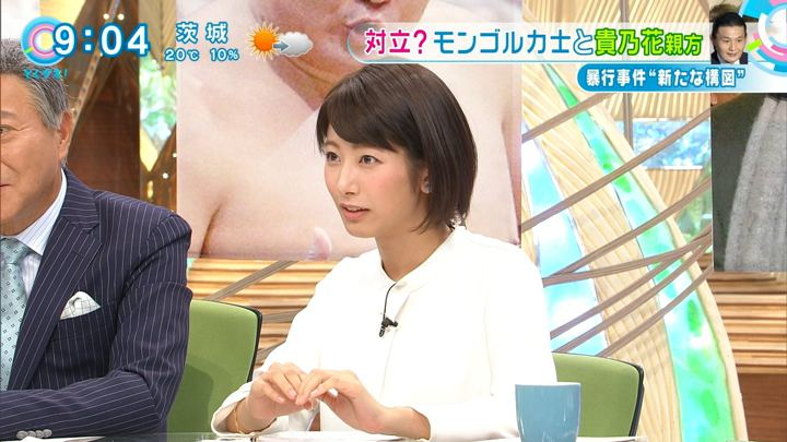 2017年11月29日海老原優香の画像14枚目