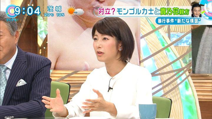 2017年11月29日海老原優香の画像15枚目
