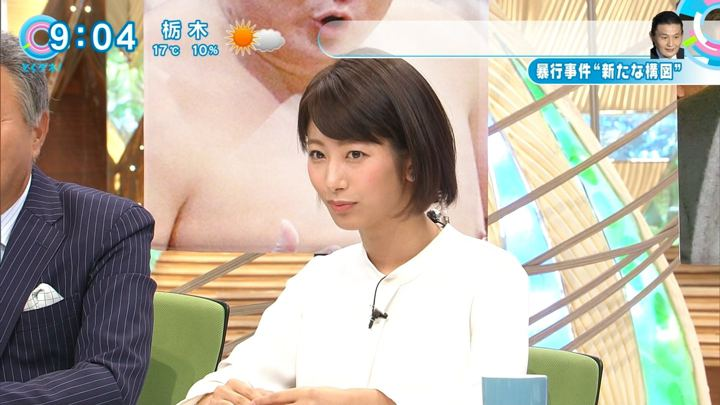 2017年11月29日海老原優香の画像16枚目
