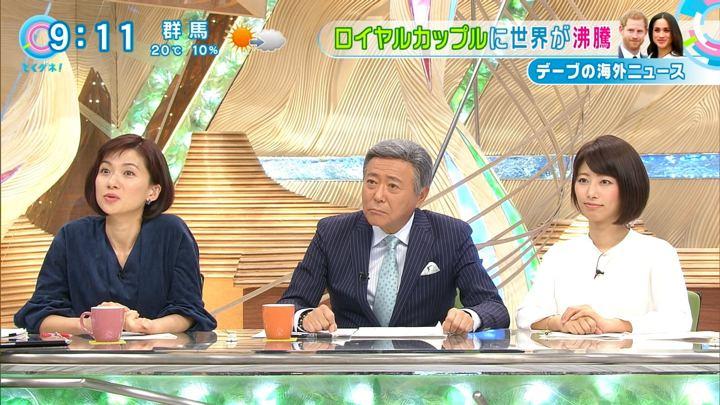2017年11月29日海老原優香の画像18枚目