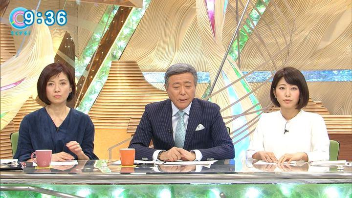 2017年11月29日海老原優香の画像19枚目