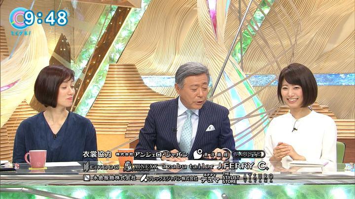 2017年11月29日海老原優香の画像24枚目