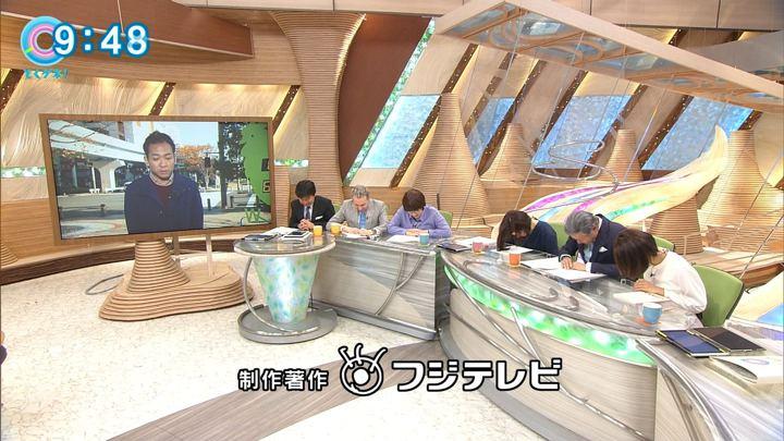 2017年11月29日海老原優香の画像29枚目