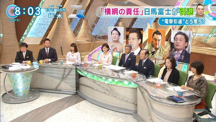 2017年11月30日海老原優香の画像01枚目